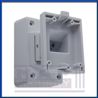 PYRONIX WALL BRACKET